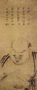 Dogen is watching you