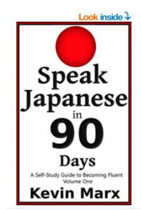 90 days to speaking Japanese!